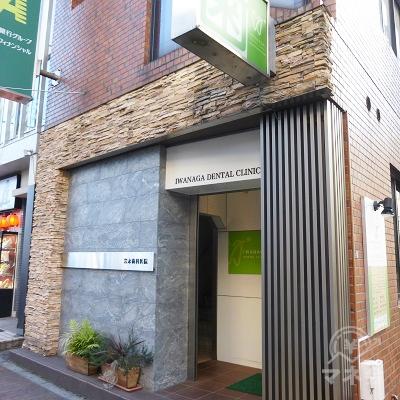ビルの入口は歯科医院と同じ場所です。
