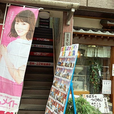 建物の階段です。
