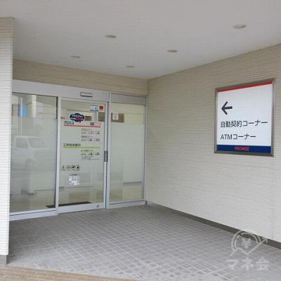 プロミスの入口です。中には自動契約コーナーとATMがあります。