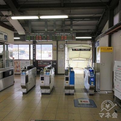 JR山陽本線、宮内串戸駅改札(1つのみ)を出ます。