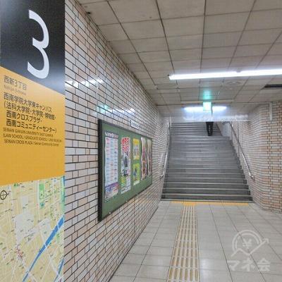 先に見えた出口3表示の先に階段があります。
