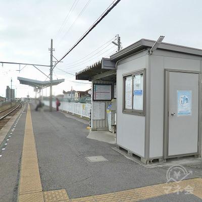 近鉄鈴鹿線の三日市駅にて下車します。