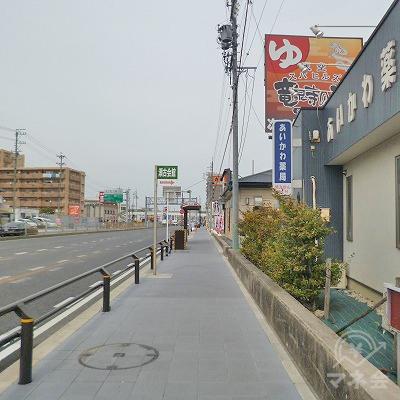 大通り沿いを500mほど歩きます。