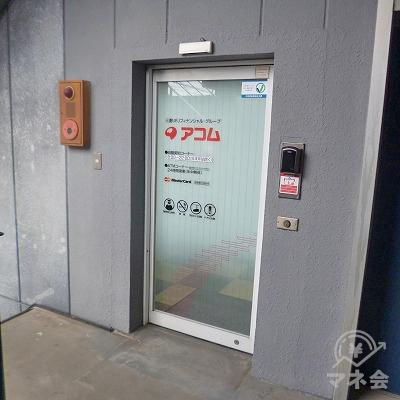 2階にあるアコムの入り口です。