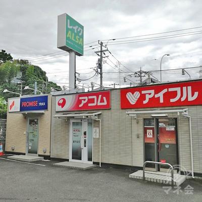 消費者金融店が3社並ぶ建物があります。