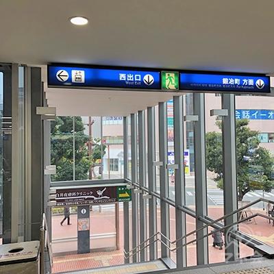 遠州鉄道「新浜松駅」の西口です。