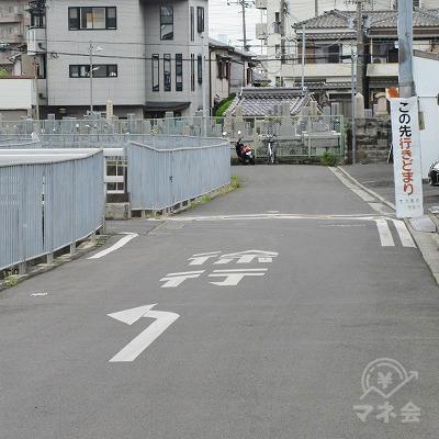 行止まり直前、道路に書かれた矢印に従って左へ進みます。