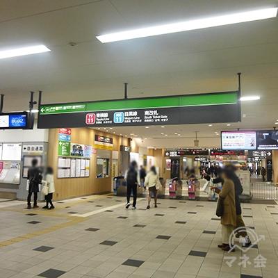 東急線武蔵小杉駅の南改札を出ます。