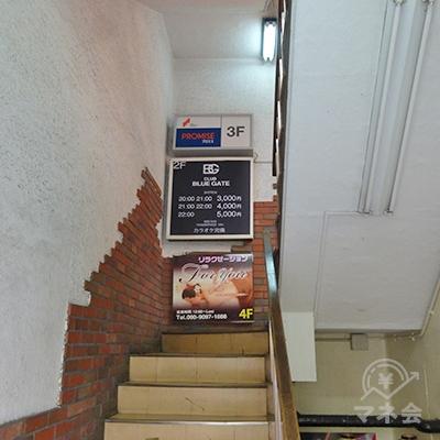 プロミスは3階です。階段を3階に上がりましょう。