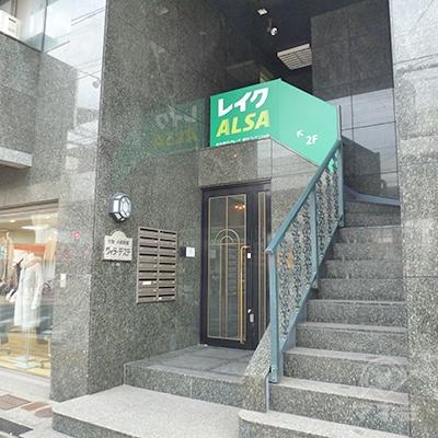 レイクALSA入り口はビルの右手にある階段です。