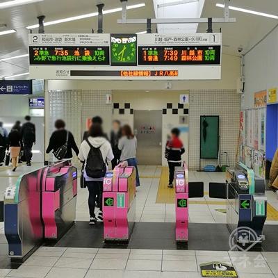 東武東上線上福岡駅の改札です。