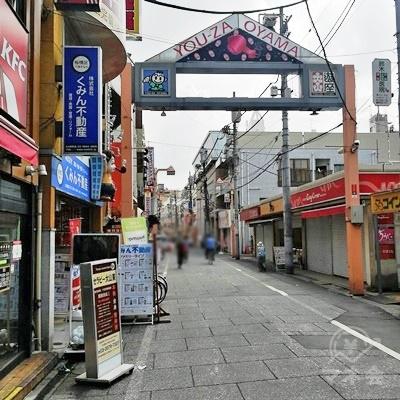 直進すると、「YOU-ZA OYAMA」商店街があります。