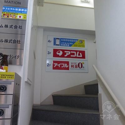 ドアを開けると階段です。