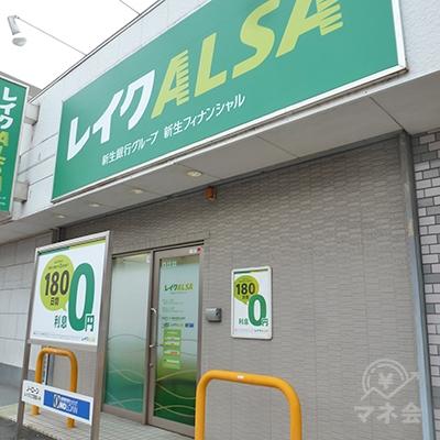 道路(産業道路)に面した単独型店舗です。