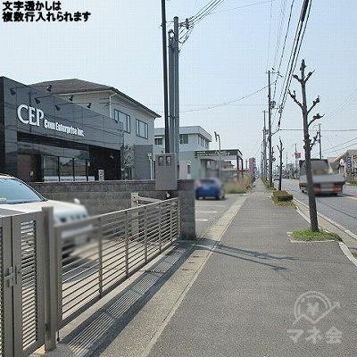 途中、CEPの文字を左手に通過します。