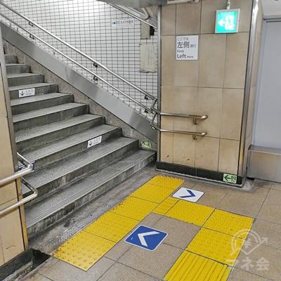 階段を上り、地上に出ましょう。