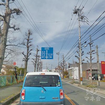 国道1号線との交差を案内する看板が見えてきます。