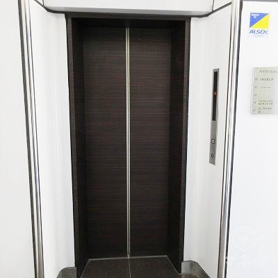 エレベーターでアイフルのある2階へ上がりましょう。