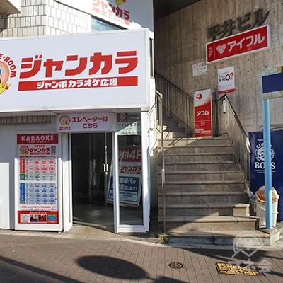 「ジャンカラ」のあるビルにアコム店舗があります。