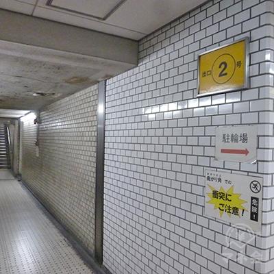 途中、左手に分かれる「2番出口」に向かいます。