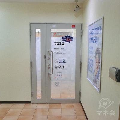 2階に上がったらすぐプロミスの入り口があります。