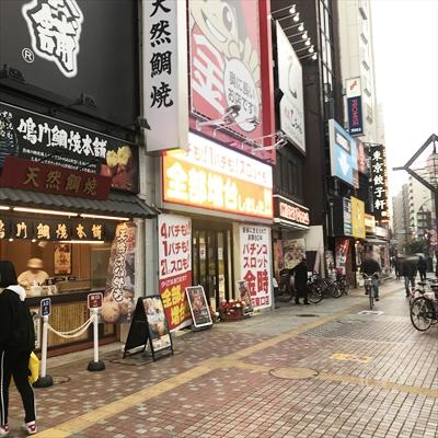 渡ったら右方向、鯛焼き店から東京餃子軒側に進みます。