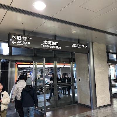 名古屋駅の太閤通口を出て直進します。
