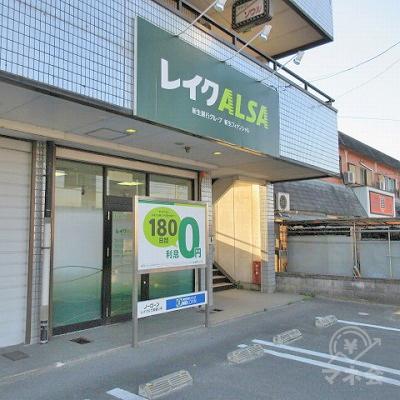 レイクALSAの店舗の入口前には目隠し化粧看板があります。