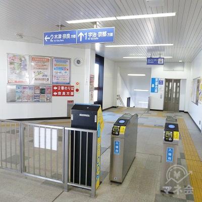 JR奈良線・長池駅の改札口(1ヶ所のみ)です。