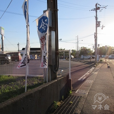 交差点を1つ越え、御膳松(ファミマがある)交差点を左折します。