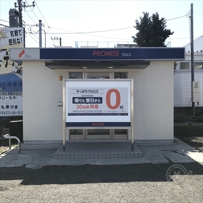 洗車場入口正面がプロミスの店舗です。