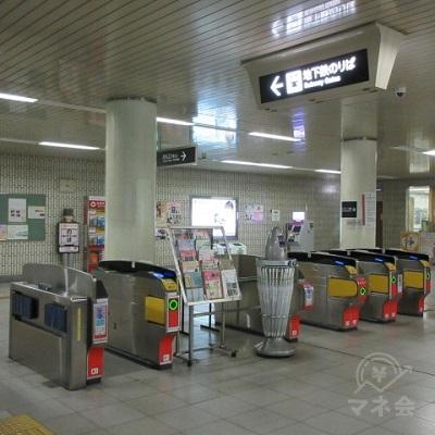 京都市営地下鉄烏丸線、鞍馬口駅改札口(1箇所のみ)を出ます。