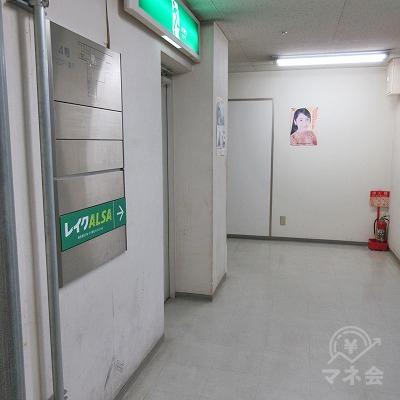 エレベーターを4階で降り、案内板に従い進みます。