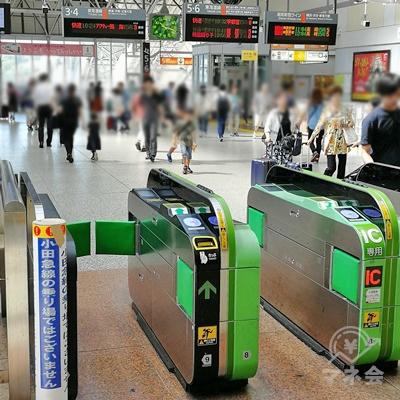 JR小田原駅の改札です。
