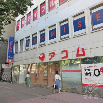 博多大通り沿いのアコム店舗の様子