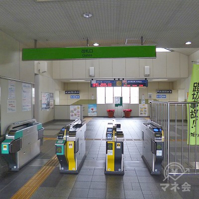 名鉄名古屋本線の豊明駅にて下車します。改札口は1箇所しかありません。