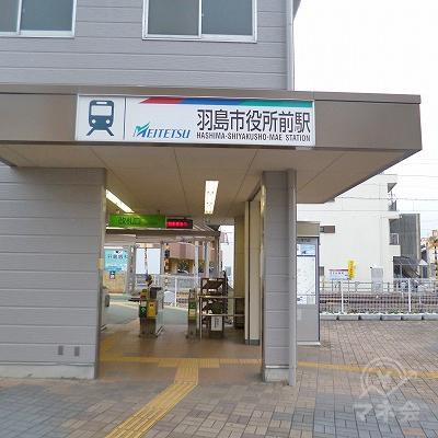 名鉄竹鼻線の羽島市役所前駅にて下車します。
