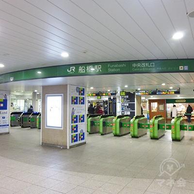 JR総武線船橋駅中央改札です。