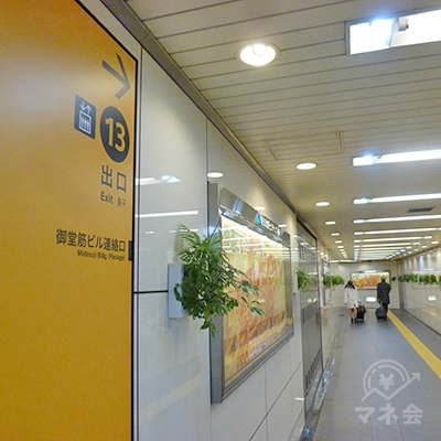 13番出口へのサインを辿って歩きます。