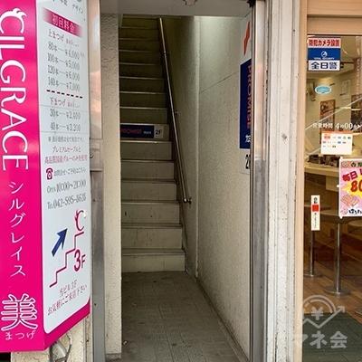 階段で2Fへ上りましょう。