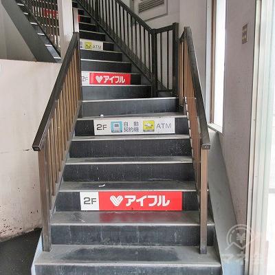 階段を上がり2階にアイフルがあります。