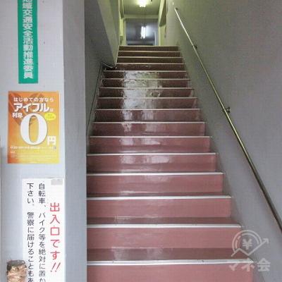 階段で2階にあがります。案内板はありません。