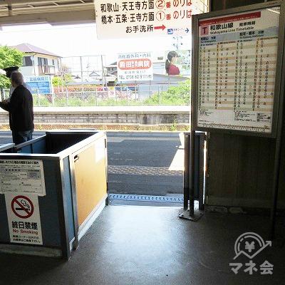 JR和歌山線岩出駅改札を出ます。