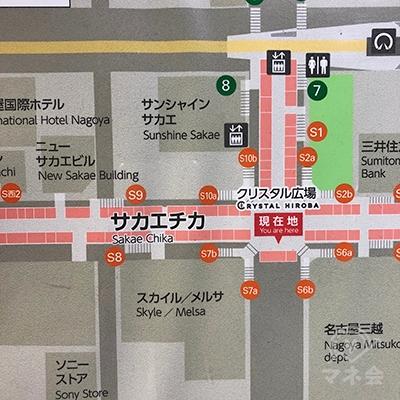 栄駅の地下S8から出ます。クリスタル広場で確認してください。