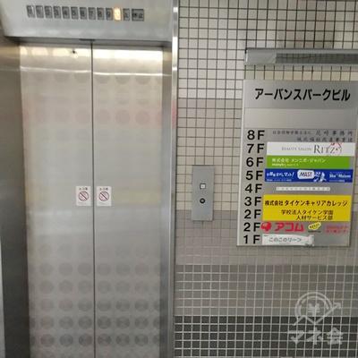 自動ドアの中に入ると、左側にエレベーターがあります。