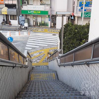 階段を下り、そのまま横断歩道を渡ります。