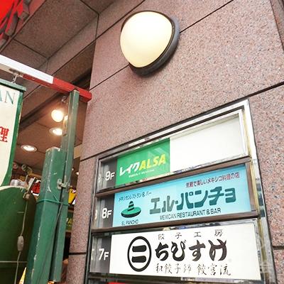 レイク店舗は9階です。
