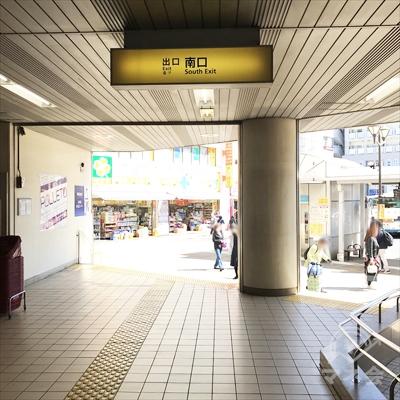 都営新宿線瑞江駅の南口から外に出ます。