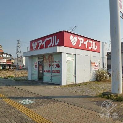 アイフルの独立型店舗です。