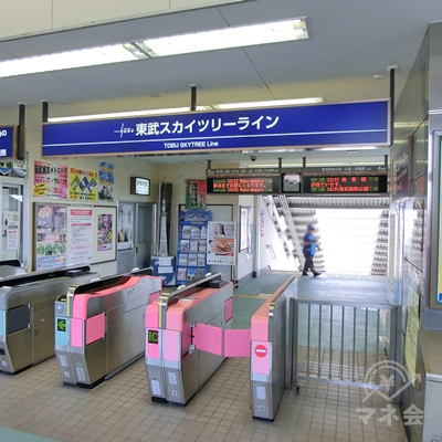 東武スカイツリーラインの北春日部駅改札を出ます。